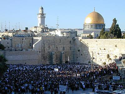 westernwall1